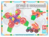 Магнитный конструктор TONG DE Играй и создавай HD-T522-D5200