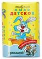 Детская серия (Невская косметика) Туалетное мыло с ромашкой