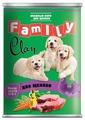 Корм для собак CLAN Family Паштет из телятины для щенков