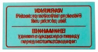 Защитное стекло Fubag 992302 95.7х51.6