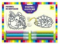 Набор для творчества Фабрика Фантазий Зайка и цветок 400-50208 6 цв.