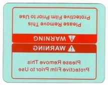 Защитное стекло Fubag 992541 103.8×54.8