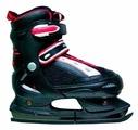 Детские прогулочные коньки Freesport F200 для мальчиков