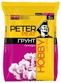 Грунт PETER PEAT Линия Hobby Орхидея 2.5 л.