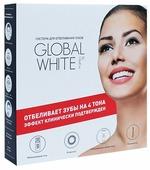 Global White Система для интенсивного отбеливания