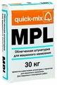 Штукатурка quick-mix MPL wa, 30 кг
