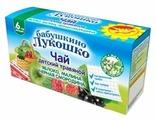 Чай Бабушкино Лукошко Яблоко, малина, чёрная смородина, c 6 месяцев