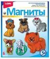 LORI Магниты - Породы собак (М-062)