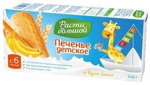 Печенье Расти большой со вкусом банана в коробке (с 6 месяцев)