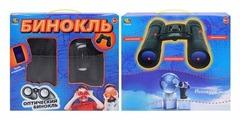 Бинокль ABtoys PT-00387пц