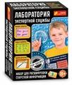 Игровой набор RANOK CREATIVE Лаборатория экспертной службы