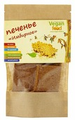 Печенье Vegan food Имбирное, 100 г