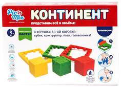 Набор головоломок Pic'n Mix Кубикформ Континент 3 шт.
