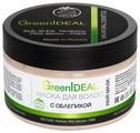 GreenIdeal Маска для волос с облепихой