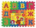 Коврик-пазл Играем вместе Союзмультфильм с буквами (D18587ABC-CRT)