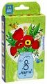Набор для выращивания Happy Plant Живая открытка 8 марта (Букет маков)