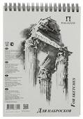 Скетчбук для набросков Лилия Холдинг Колонна Палаццо 21 х 14.8 см (A5), 110 г/м², 50 л.