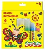 Набор для творчества Каляка-Маляка Краски КВТКМ06 5 цв. (20 мл.)