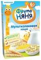 Каша ФрутоНяня молочная мультизлаковая (с 6 месяцев) 200 г, 9 шт.