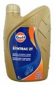 Масло для садовой техники Gulf Syntrac 2T 1 л