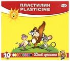 Пластилин ГАММА Юный художник 10 цветов (280044)