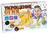 Набор Инновации для детей Укрощение огня