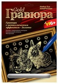 Гравюра LORI Кролики (Гр-111) золотистая основа