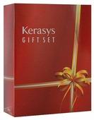 Набор KeraSys Salon Care Объем