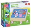 Набор рамок-вкладышей BONDIBON Baby You Домашние животные (ВВ1497)