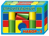 Кубики Десятое королевство Строительный набор-3 00230