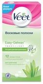 Veet Восковые полоски Easy Gelwax с алоэ вера и ароматом лотоса для сухой кожи