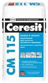 Белый клей для мрамора и мозаики «Marble & Mosaic» Ceresit СМ 115 25 25