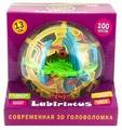 Головоломка Лабиринтус 13 см 100 шагов (LB1301)