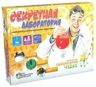 Набор Инновации для детей Секретная лаборатория