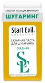 Паста для шугаринга Start Epil Средняя в картридже