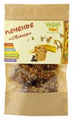Печенье Vegan food Овсяное, 100 г