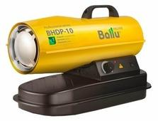 Дизельная пушка Ballu BHDP-10