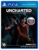 Sony Uncharted: Утраченное наследие