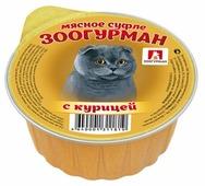 Корм для кошек Зоогурман с курицей (паштет)