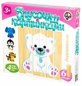 Кубики-пазлы Десятое королевство Зоопарк 01971