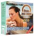 Ресурс Здоровья Соль для ванн Антистрессовая 1000 г