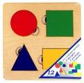 Рамка-вкладыш Нескучные игры Больше-меньше Геометрия (7909), 12 дет.