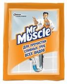 Mr. Muscle гранулы для прочистки труб