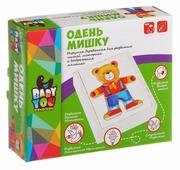 Рамка-вкладыш BONDIBON Baby You Одень мишку (ВВ1104), 18 дет.