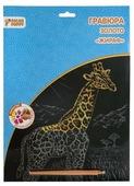 Гравюра Color Puppy Жираф (95258) золотистая основа