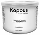 """Kapous Professional Жирорастворимый воск """"Желтый"""" натуральный в банке"""