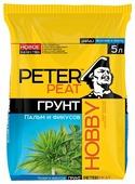 Грунт PETER PEAT Линия Hobby Пальмы и фикусы 10 л.