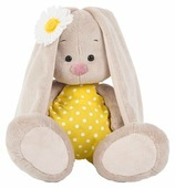 Мягкая игрушка Зайка Ми в жёлтом комбинезоне и с ромашкой 23 см