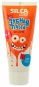 Зубная паста SILCA Со вкусом колы 6+