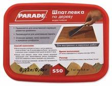 Шпатлевка Parade S50